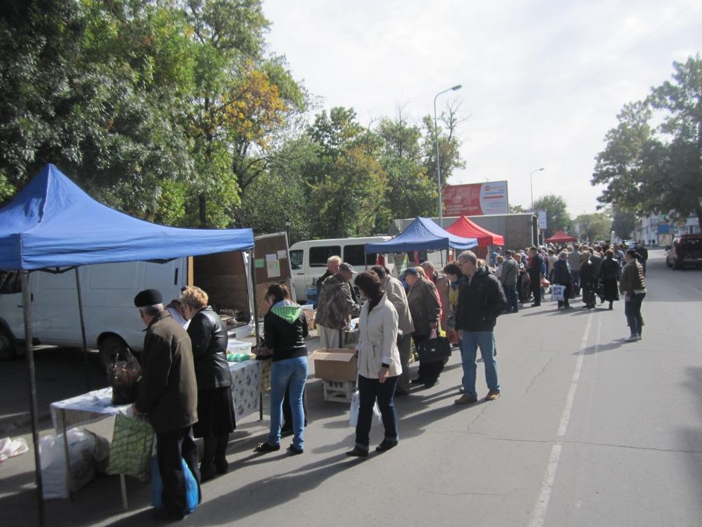 Ярмарка в Симферополе