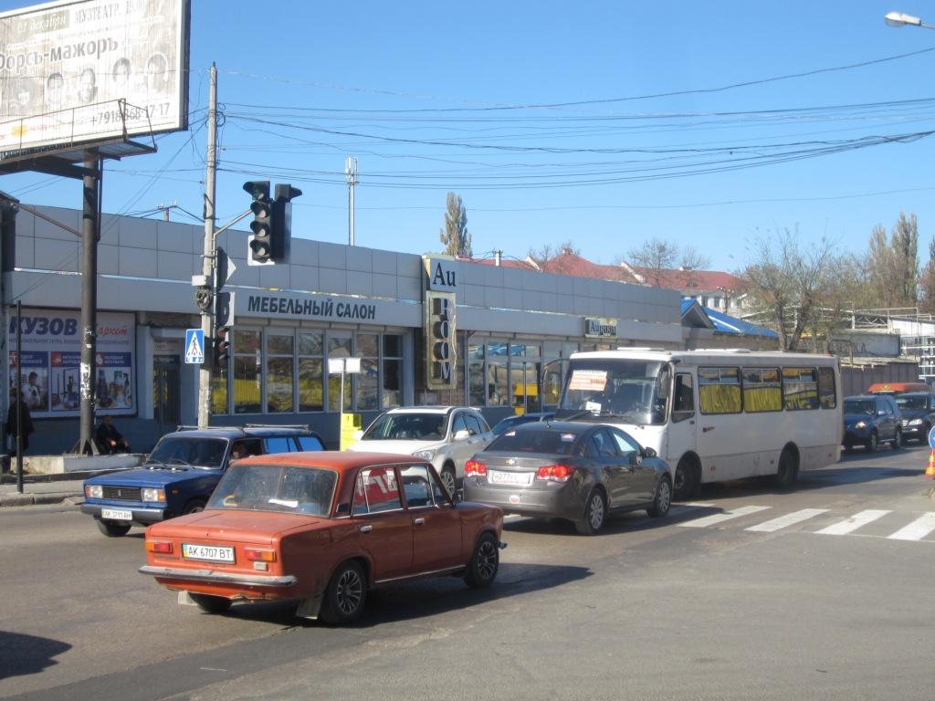 Симферополь улица Желябова
