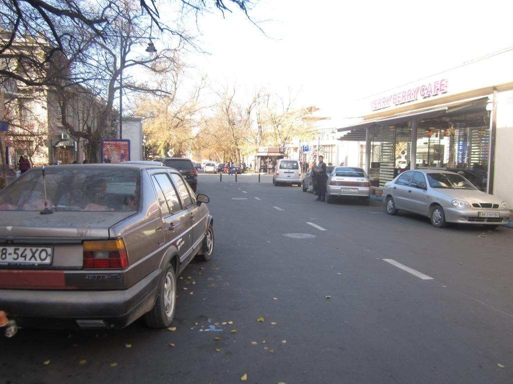 Симферополь. Центр