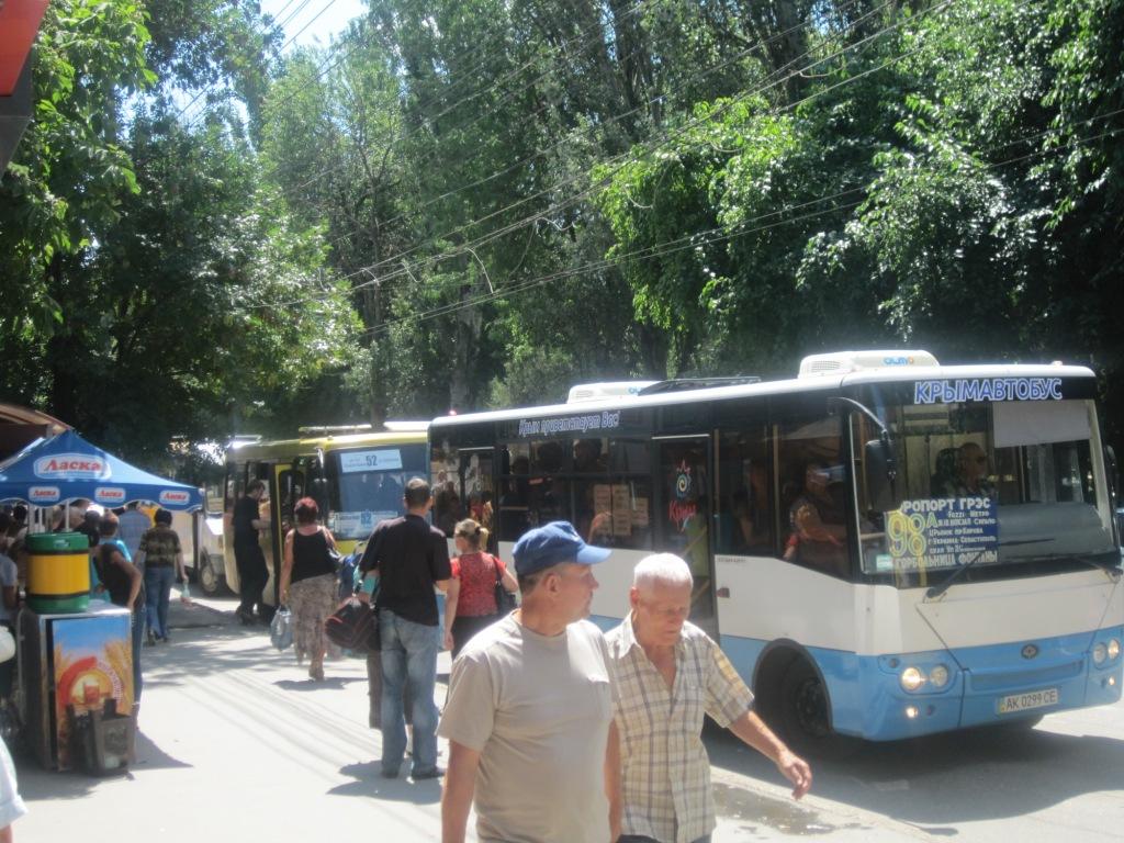 Бульвар Ленина летом в Симферополе