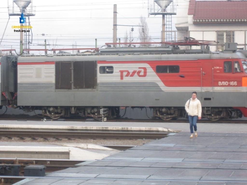 Вокзал Симферополя: поезда