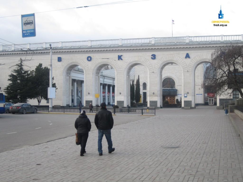 Вокзал Симферополя: площадь