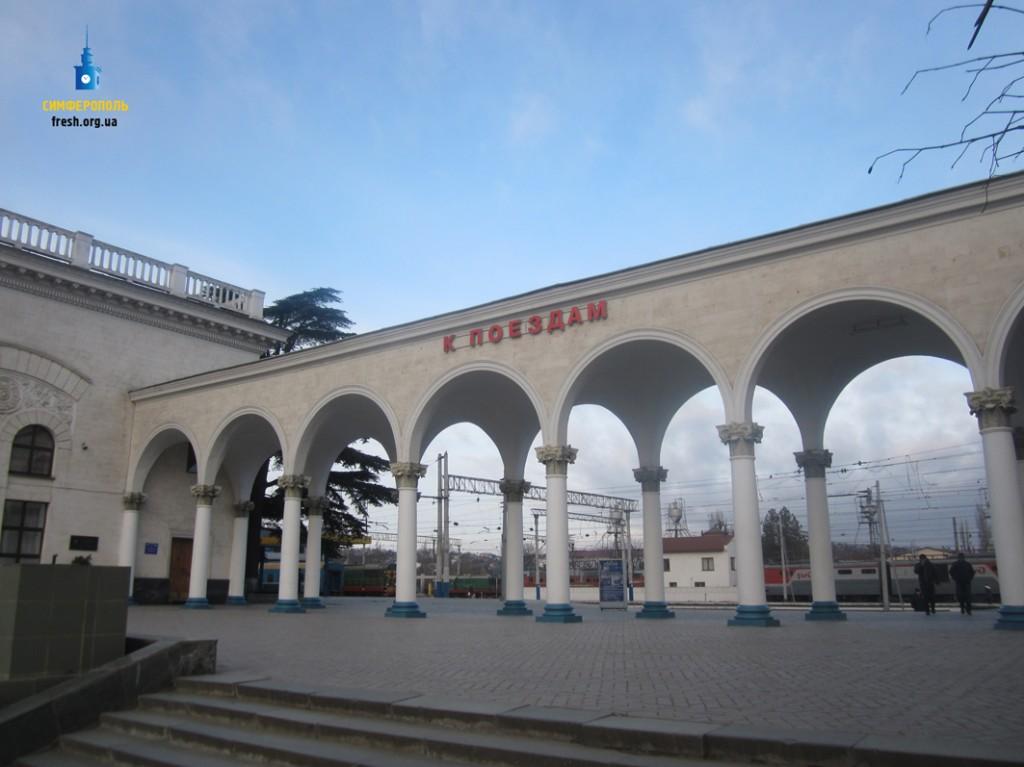 Вокзал Симферополя: арка у входа