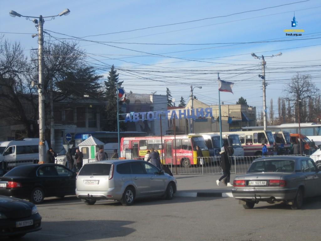 Привокзальная площадь в Симферополе