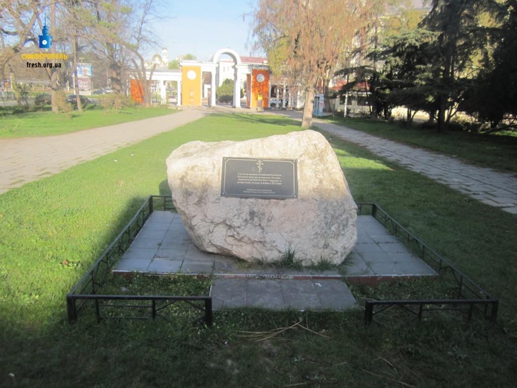 Закладной камень в Центральном парке