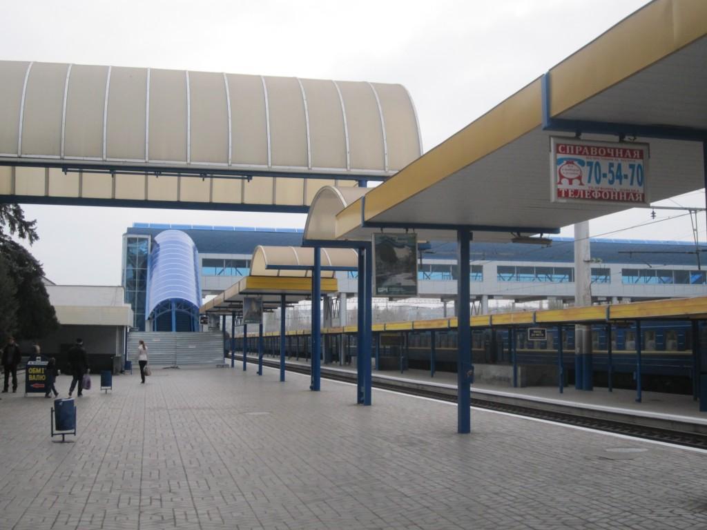 Вокзал Симферополя