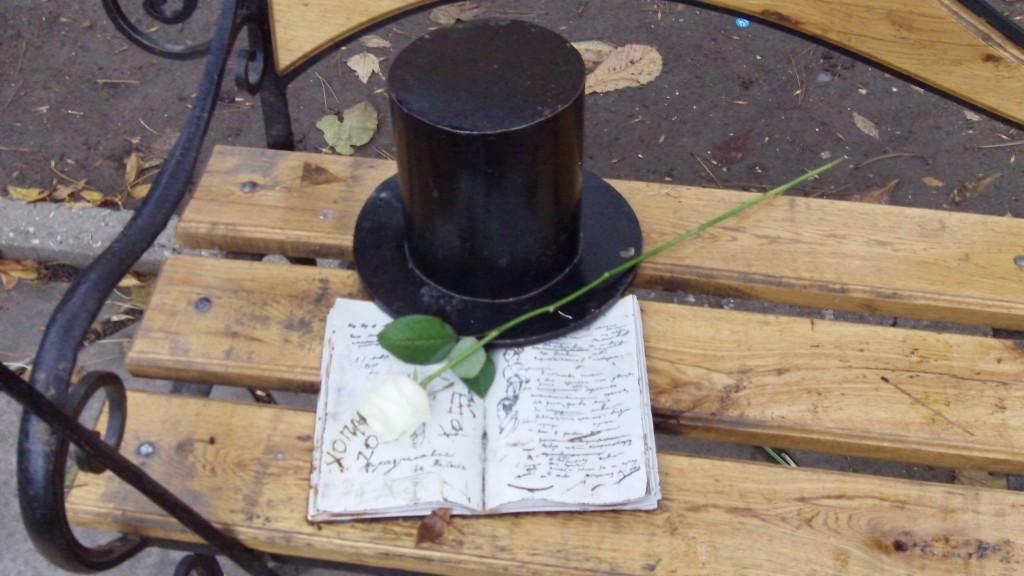 Скамья Пушкина в Симферполе