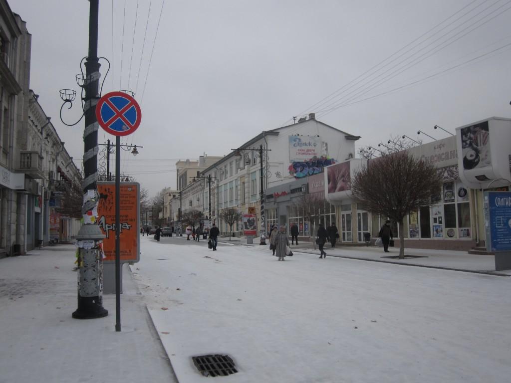 Зима в центре Симферополя