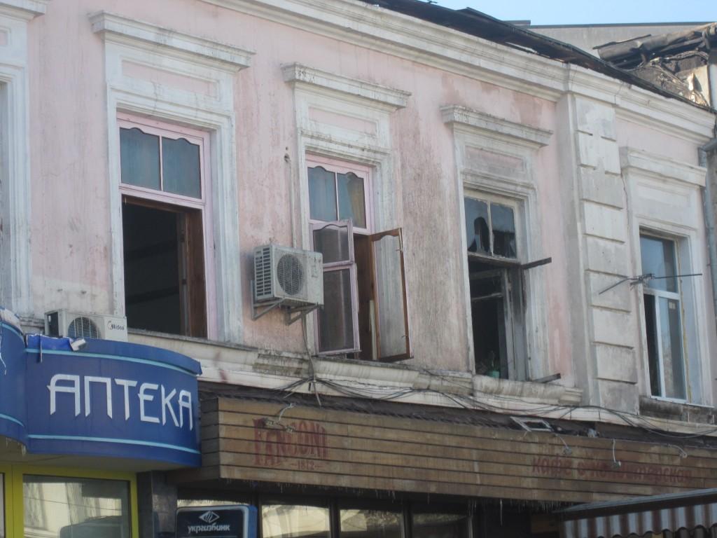 Пожар в центре Симферополя 23 декабря