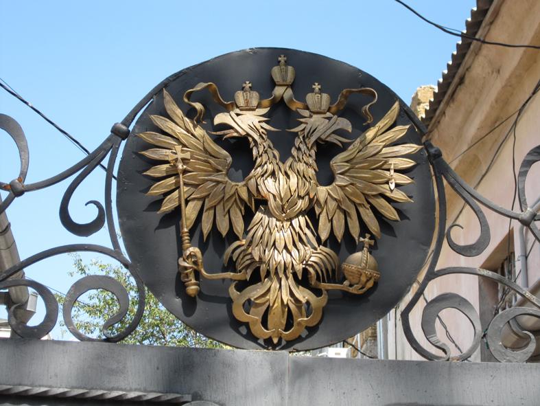 Кованый орел