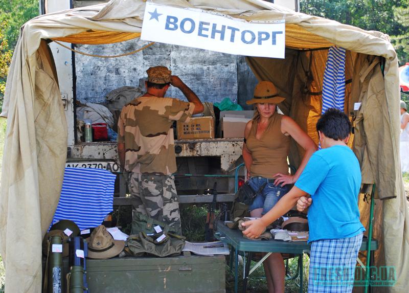 Продажа военных сувениров