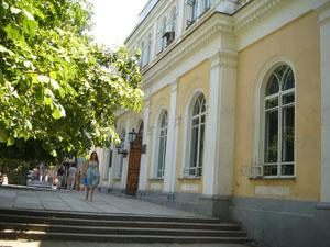 Короткая улица Горького