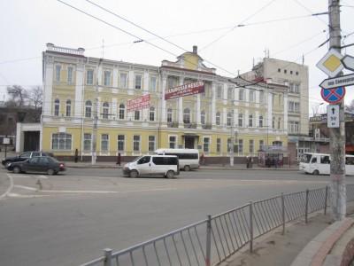 """Бывшая казенная палата и горсовет Симферополя - ныне здание """"Черноморнефтегаза"""""""