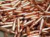 В Крым снова не пустили партию боеприпасов