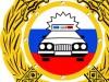 Крымчанина оштрафовали за взятку гаишнику