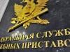 В Севастополе не будет отдельной Службы судебных приставов