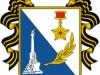 Губернатору Севастополя не хватает гостиниц на пять звезд