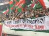 Поклонская нашла поддержку у футбольных фанатов(фото)