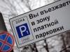 В Симферополе снова вспомнили про многоэтажные парковки
