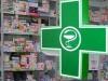 В Севастополе вскрыли единственную социальную аптеку, начальник сбежал
