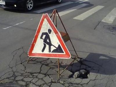 Дорожные ямы в Крыму могут начать латать по-австрийски