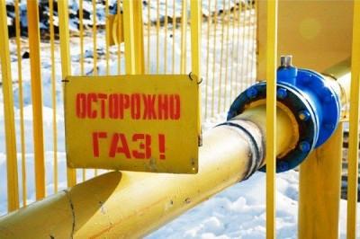 У Аксенова увидели вину Украины в прорывах газопроводов на ЮБК