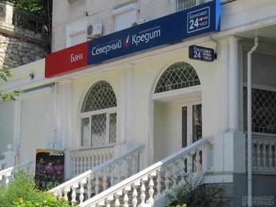 У работающего в Крыму банка забрали лицензию