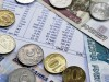 ЖКХ Крыма съест еще 65 миллиардов рублей