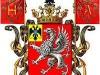 В Севастополе решили разобраться, какой из гербов города настоящий