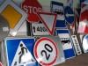 В Севастополе не нашлось 12 тысяч нужных дорожных знаков