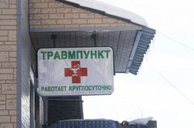 В Севастополе пьяный избил врача в травмпункте