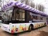 В Симферополе появится праздничный троллейбус к 8 марта
