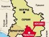 Сербия не будет признавать Крым российским
