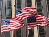 США разделяют признание Крыма и Голанских высот обстоятельствами