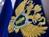Крымский прокурор оказался крупным наркоторговцем
