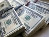 Крымчанку могут посадить на 4 года за обмен валюты