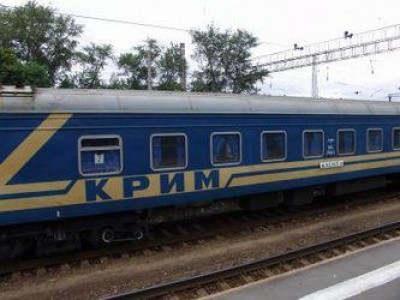 Киев - Евпатория