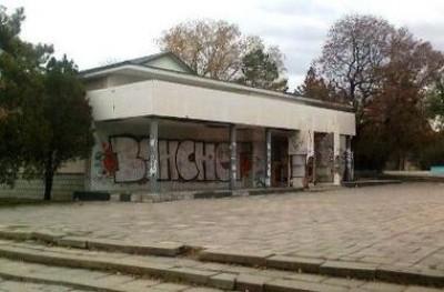 В Симферополе взялись за Зеленый театр