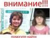 В Крыму начат суд над подозреваемым в нашумевшем убийстве двух школьниц(видео)