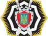 В Украине раскрыли международную сеть педофилов