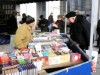 В Симферополе будут приводить в порядок площадь под книжным рынком