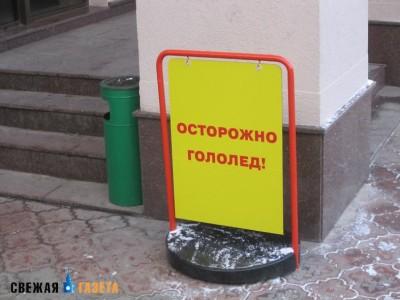 В Крыму сегодня гололед и туман (фото из интернета)