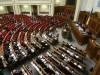 Депутат обходится в 2000 гривен в день