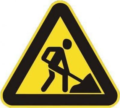 В Крыму дороги ремонтируют кирпичами (фото из интернета)