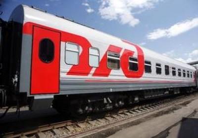 РЖД снова продает билеты в Украину (фото из интернета)