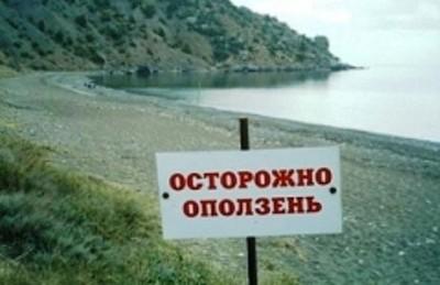 В Крыму застройщики обещали, но не устранили оползень