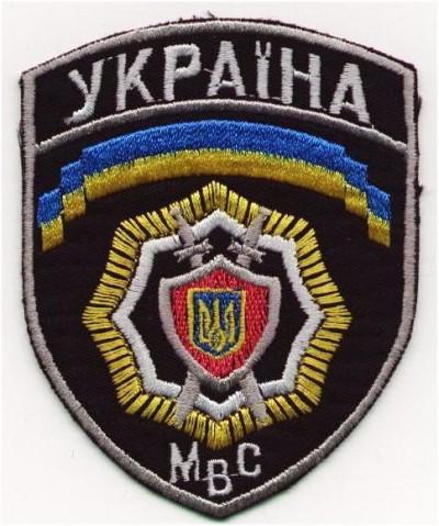 Милиция занялась школьниками, напавшими на памятник ВОВ