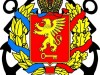 В Керчи чиновников сурово зазывают вступать в ряды ПР(аудио)