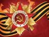 В Амурской области готовят парад к 9 мая