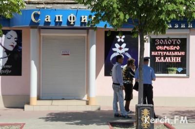 В Керчи ограбили ювелирный салон
